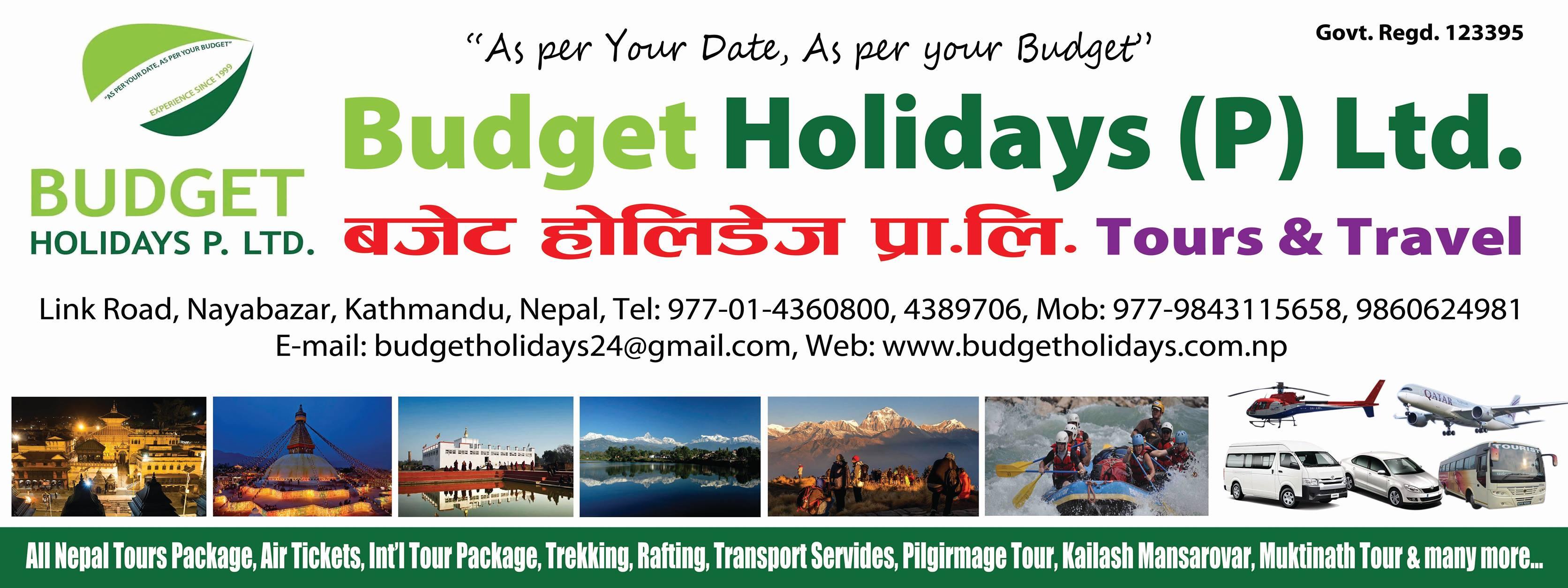 Budget Holidays Pvt.Ltd