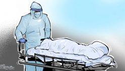 भारतमा कोरोना भाइरसबाट मृत्यु हुनेको संख्या ४६ हजार नाघ्यो