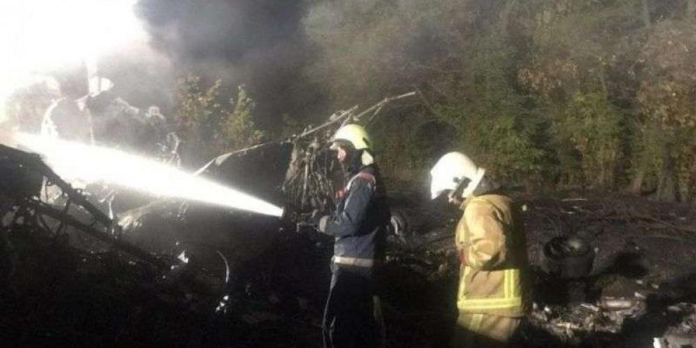 यूक्रेनमा सैन्य विमान दुर्घटना हुँदा २२ को मृत्यु