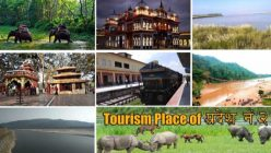 province 2 tourism destination in Nepal