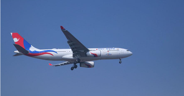 Nepal Airlines changed PCR test deadline for Hong Kong flights