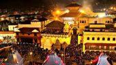 पशुपतिनाथ मन्दिर महाशिवरात्रि बिहानदेखि बेलुकीसम्म खुल्ने