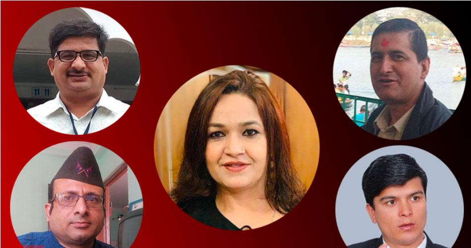पत्रकार महासंघको केन्द्रिय अध्यक्षसहित पदाधिकारीको मनोनयन