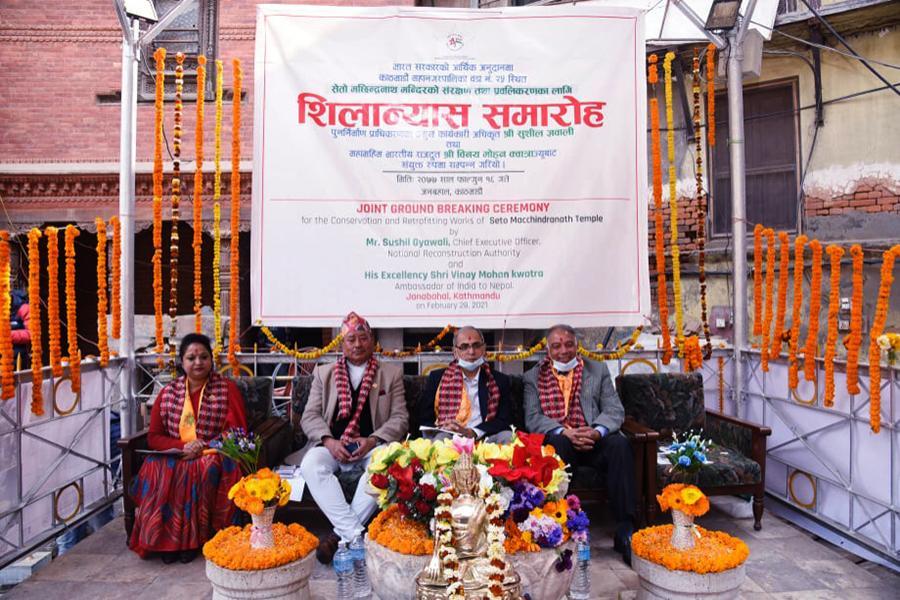सेतो मच्छिंद्रनाथ मन्दिरको पुनर्निर्माण सुरु