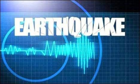लमजुङमा एकैदिनमा दुई पटक भूकम्प