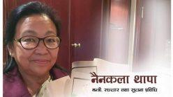 पहिलो महिला सञ्चारमन्त्री बनिन् नैनकला थापा