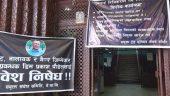 सुल्झिएन नेपाल एयरलाइन्समा कर्मचारी–महाप्रबन्धक टकराब