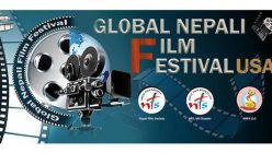 अमेरिकामा ग्लोबल नेपाली फिल्म फेस्टिभल हुने
