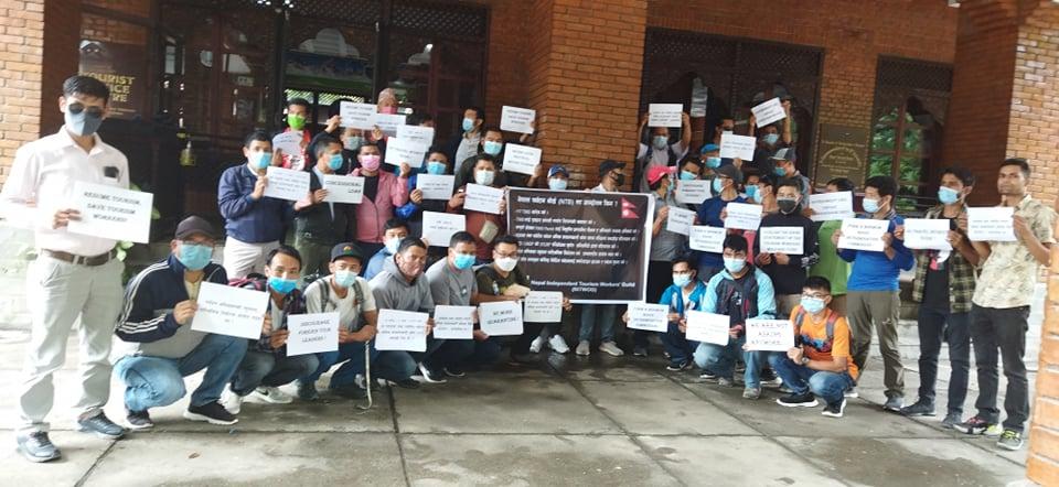 पर्यटन श्रमिकहरूद्वारा नेपाल पर्यटन बोर्ड अगाडी आन्दोलन !